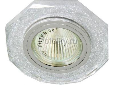 Купить 8020-2 восьмиугольник Цвет мерцающее серебро в Москве и области