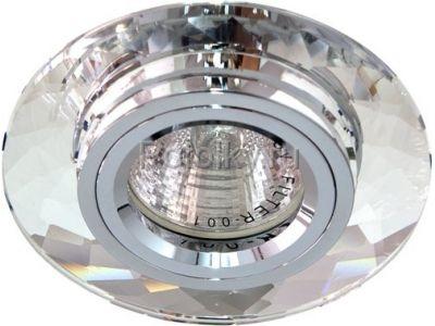 Купить 8050-2 Цвет серебро серебро в Москве и области