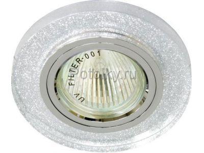 Купить 8060-2 Цвет  мерцающее серебро  серебро в Москве и области