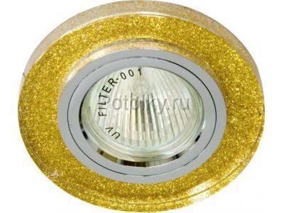 8060-2 Цвет  мерцающее золото  золото