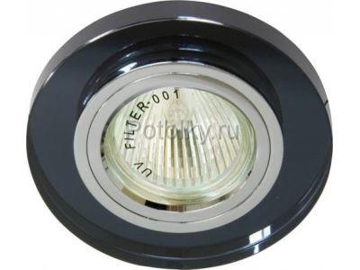 Купить 8060-2 Цвет  серый  серебро в Москве и области