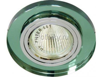 Купить 8060-2 Цвет  зеленый серебро в Москве и области