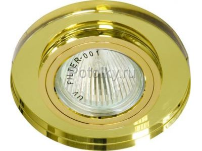 Купить 8060-2 Цвет  желтый  золото в Москве и области