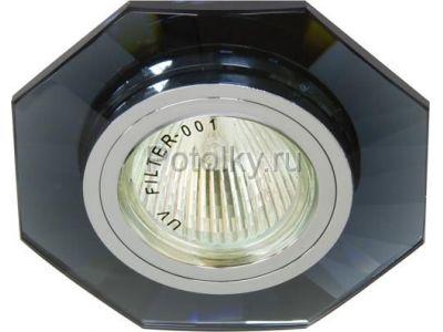Купить 8120-2 Цвет: серый  серебро в Москве и области