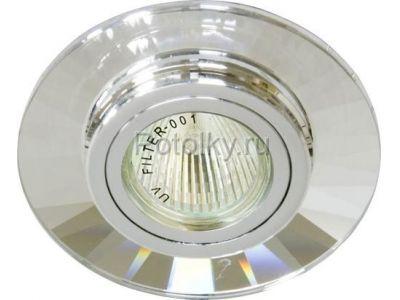 Купить 8130-2 Цвет серебро  серебро в Москве и области