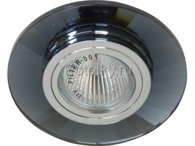 Купить 8130-2 Цвет серый  серебро в Москве и области
