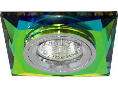 Купить 8150-2 Цвет 7-мультиколор (перламутр)  серебро в Москве и области