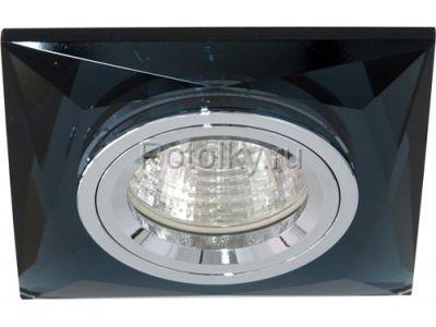 Купить 8150-2 Цвет серый  серебро в Москве и области