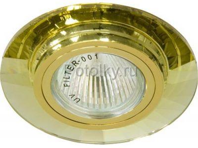 Купить 8160-2 Цвет желтый  золото в Москве и области