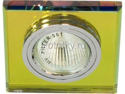 Купить 8170-2 Цвет 5-мультиколор  серебро в Москве и области