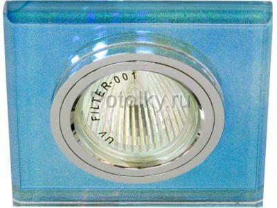 Купить 8170-2 Цвет 7-мультиколор (перламутр)  серебро в Москве и области