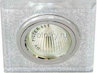 Купить 8170-2 Цвет  мерцающее серебро серебро в Москве и области