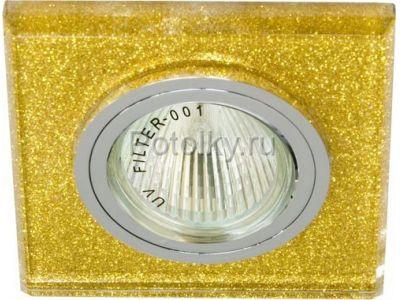 Купить 8170-2 Цвет мерцающее золото  золото в Москве и области