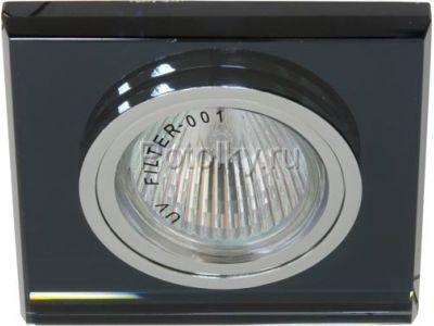 Купить 8170-2 Цвет серый  серебро в Москве и области