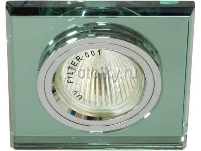 Купить 8170-2 Цвет зеленый  серебро в Москве и области