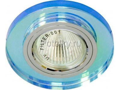 Купить 8060-2 Цвет 7-мультиколор (перламутр) серебро в Москве и области