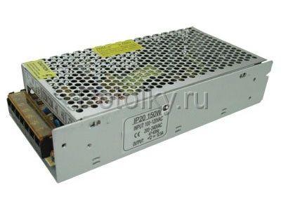 Купить Блок питания EN-150-12 (12V, 150W, 12.5A, IP20)  в Москве и области