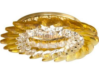 Купить CD2313 Цвет прозрачный-желтый  золото в Москве и области