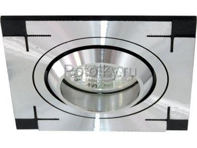 Купить CD2330 35W,220V,G5.3, Цвет алюминиевый в Москве и области