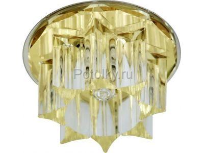 Купить CD2500 Цвет  желтый  хром в Москве и области