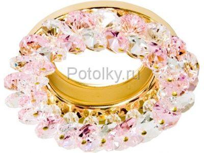 Купить CD4141 Цвет розовый  золото в Москве и области