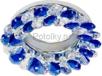 Купить CD4141 Цвет синий  хром в Москве и области