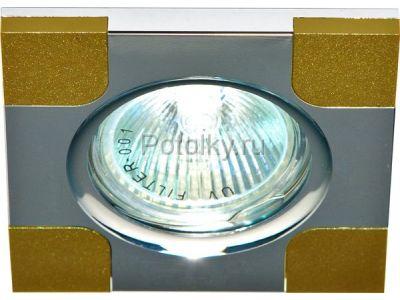 Купить DL191 35W, 220V,G5.3, Цвет золото-хром в Москве и области