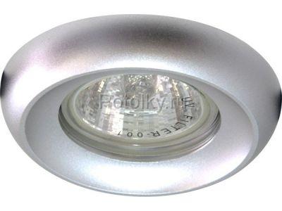 Купить DL228 35W, 220V,G5.3, Цвет алюминий в Москве и области