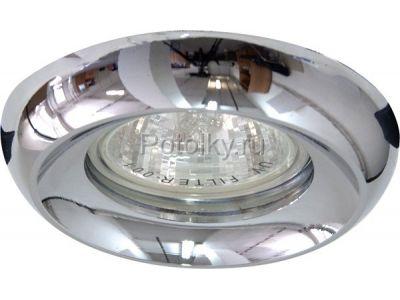 Купить DL228 35W, 220V,G5.3, Цвет хром в Москве и области