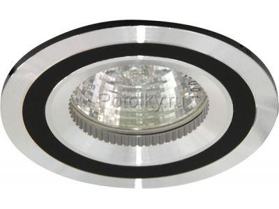 Купить DL237 35W, 220V,G5.3, Цвет алюминий в Москве и области