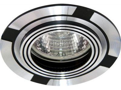Купить DL239 35W, 220V,G5.3, Цвет алюминий в Москве и области