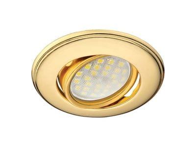 Купить FG1601EFS Светильники MR 16 в Москве и области