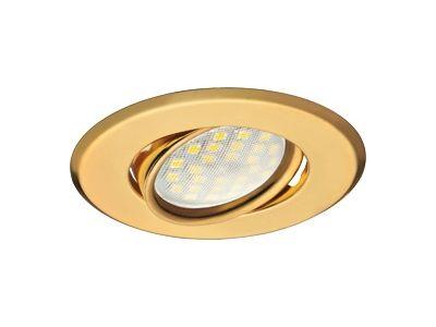Купить FG1603EFS Светильники MR 16 в Москве и области