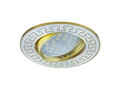 Купить FS1606EFF Светильники MR 16 в Москве и области