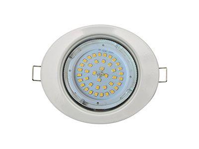 Купить FW53ELECB Светильник  GX53 в Москве и области