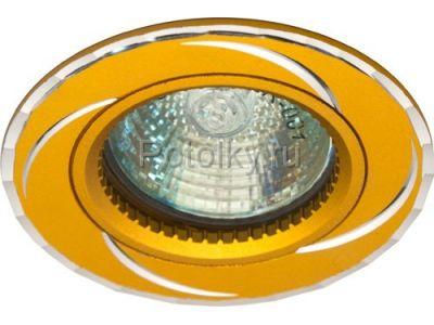 Купить GS-M361G MR16 50W G5.3 золото в Москве и области