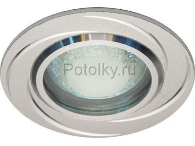 Купить GS-M362S MR16 50W G5.3 серебро в Москве и области