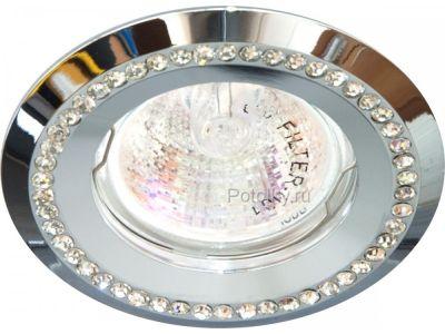 Купить Светильник потолочный MR16 G5.3, прозрачный, хром,DL103-C в Москве и области