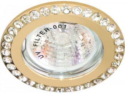 Купить Светильник потолочный прозрачный,золото,DL100-C в Москве и области