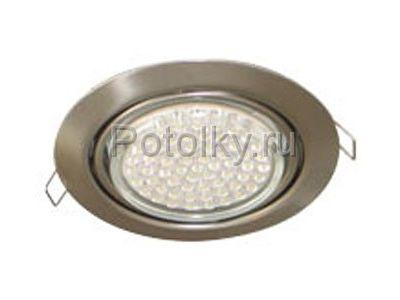 Купить Сатин-хром GX53 FT9073 в Москве и области