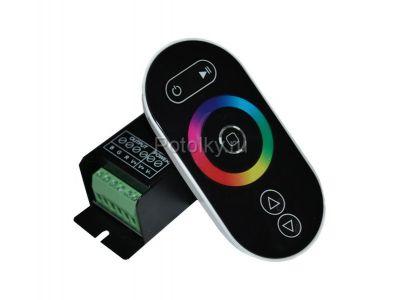 Купить Сенсорный RGB-контроллер Led Touch Controller (12/24V, 216/432W, сенс. ПДУ) в Москве и области