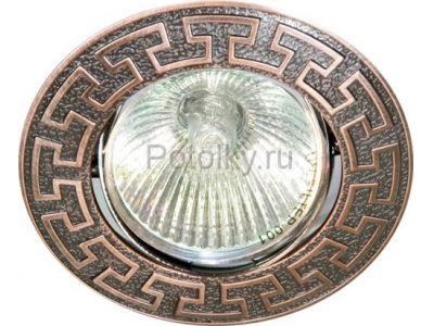 Купить Светильник потолочный, MR16 G5.3 античная медь, DL2008 в Москве и области
