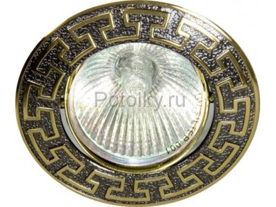 Купить Светильник потолочный, MR16 G5.3 черный металлик-золото, DL2008 в Москве и области