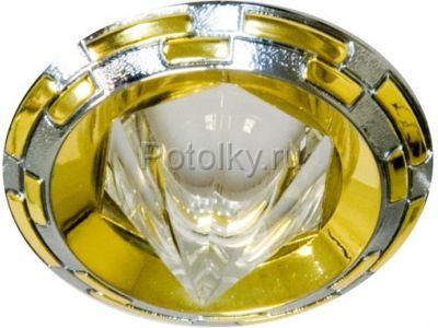 Купить Светильник потолочный, MR16 G5.3 хром-золото,1727 в Москве и области