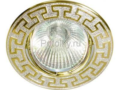 Купить Светильник потолочный, MR16 G5.3 серебро-золото, DL2008 в Москве и области
