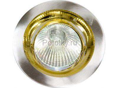 Купить Светильник потолочный, MR16 G5.3 серебро-золото, DL2009 в Москве и области