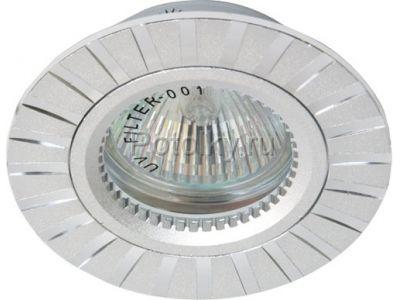 Купить Светильник потолочный, MR16 G5.3 серебро, GS-M364S в Москве и области