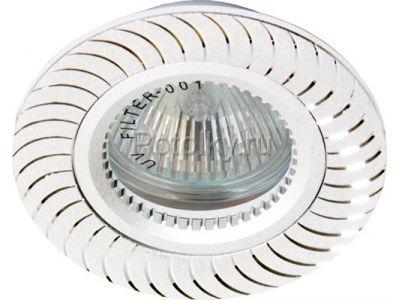 Купить Светильник потолочный, MR16 G5.3 серебро, GS-M392S в Москве и области