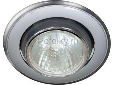 Купить Светильник потолочный, MR16 G5.3 серый-хром, 301-MR16 в Москве и области