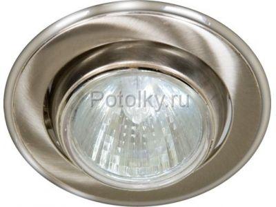 Купить Светильник потолочный, MR16 G5.3 титан-хром, 301-MR16 в Москве и области